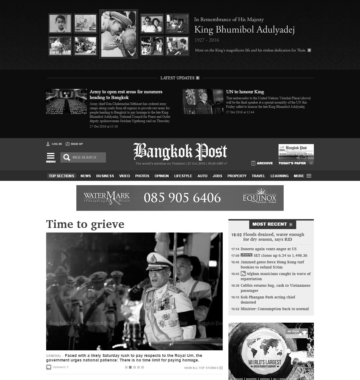 La versión digital del Bangkok Post en blanco y negro
