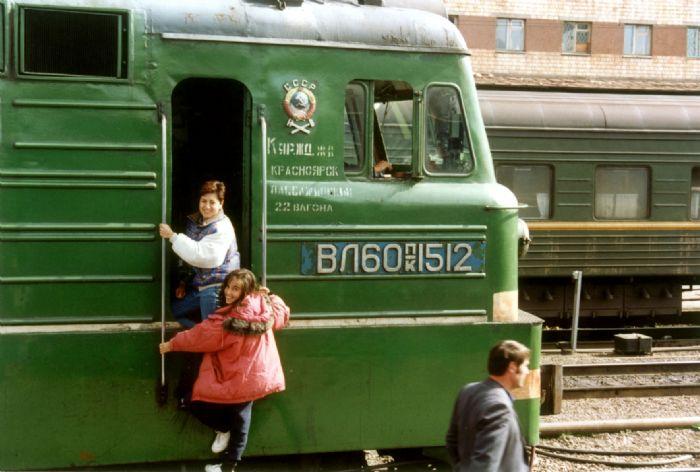 fotos de Transiberiano autor: