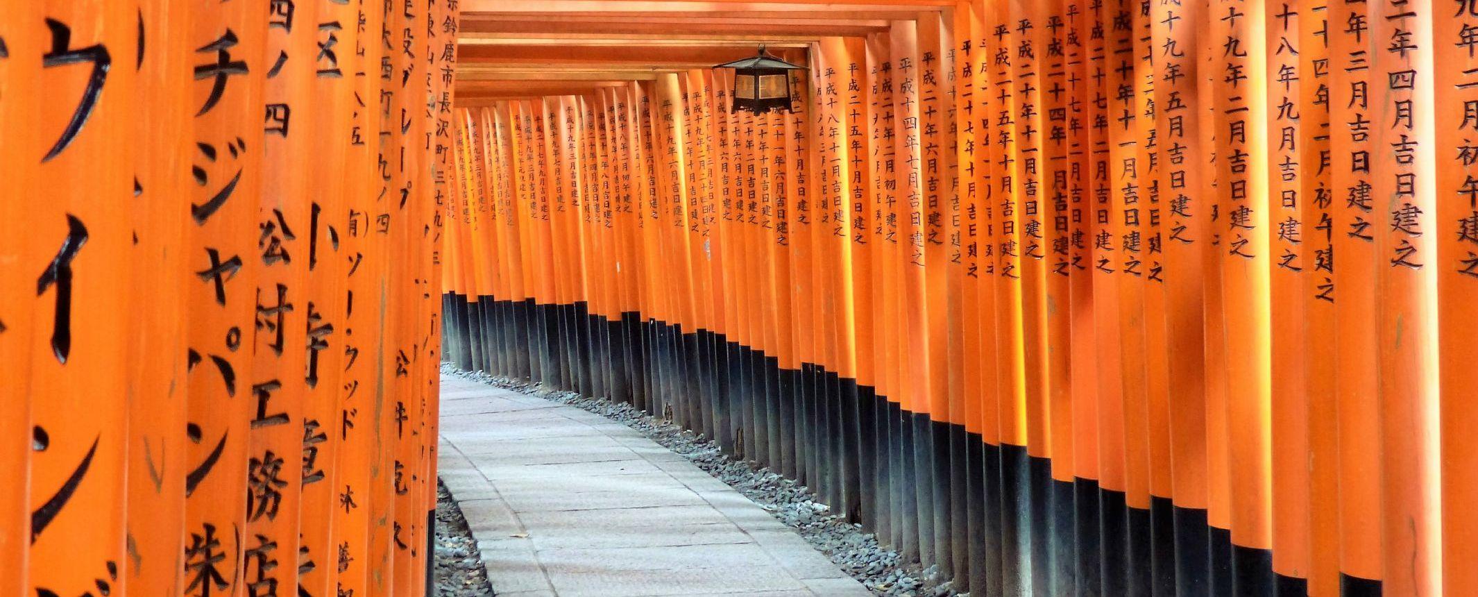 Japón - Isla de Honshu: Ciudades imperiales y Alpes