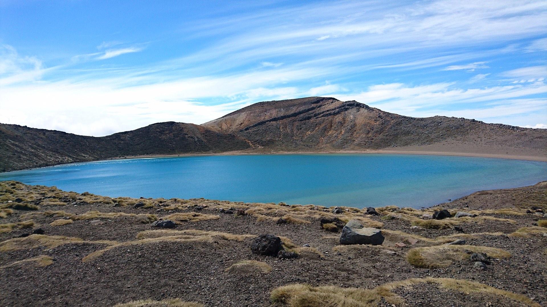 VIaje a Nueva Zelanda. Tongariro. Archivo Viajes Tuareg