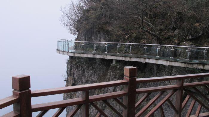 Caminatas por la Naturaleza de China Oriental